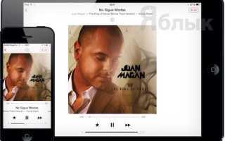 Как записать музыку на ipod shuffle