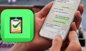 Как отправить отложенное сообщение в ватсап на iphone