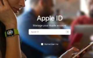 Как создать apple id на ipad