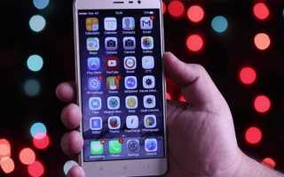 Тема для андроид как на iphone