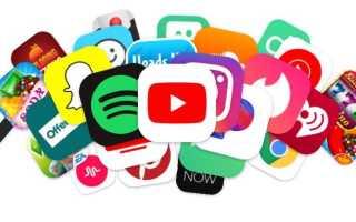 Как убрать рекламу в ютубе на айфоне