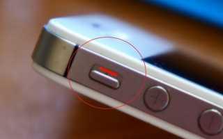 Как убрать щелчок камеры на айфоне
