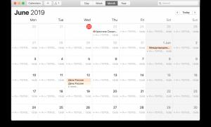 На iphone в календаре появился спам как удалить