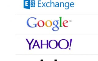Сервер входящей почты на айфоне как заполнить