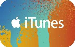 Как перекинуть музыку на ipod