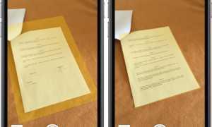 Как на айфоне сделать скан документа в pdf