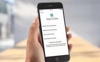 Как зайти на почту icloud с айфона пишет что учетная запись уже добавлена