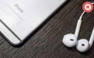 Проверить apple по серийному airpods на сайте как оригинальность