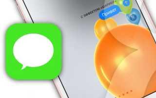 Как поменять номер телефона в apple id