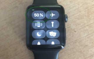 Как выключить эко режим на apple watch