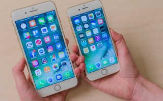 Как экономить зарядку на айфоне 7
