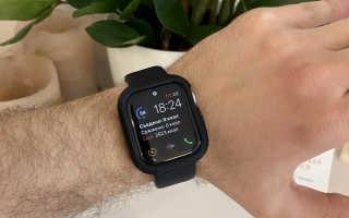 Как вывести шаги на экран apple watch