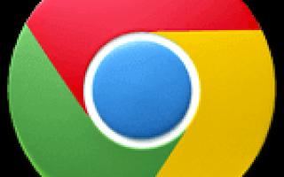 Как установить яндекс браузер на макбук