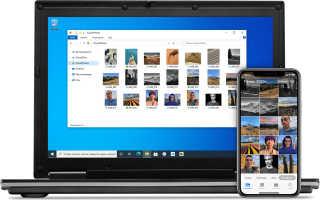 Как открыть фото в icloud на windows