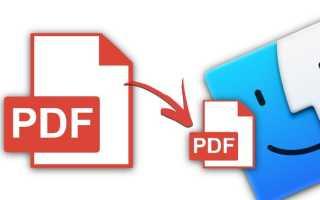 Как уменьшить размер файла pdf на mac