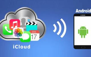Как посмотреть фото в icloud с андроида