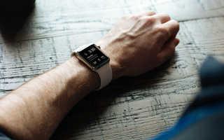 Как включить экг на apple watch