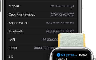 Как проверить apple watch на оригинальность