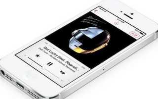 Таймер на музыку iphone как поставить