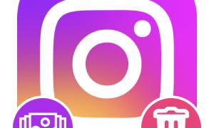 Как удалить одно фото из карусели в инстаграме после публикации на айфоне