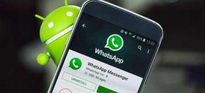 Пропала иконка ватсап на айфоне как вернуть