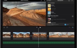 Как добавить музыку в imovie на mac