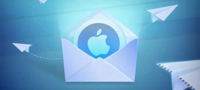 Как установить почту на айфоне
