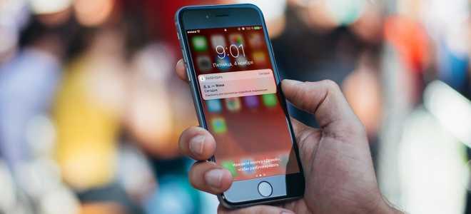 Как установить напоминания о днях рождения на айфоне