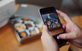 Как ухудшить качество фото на айфоне