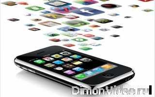 Как установить ipa на iphone