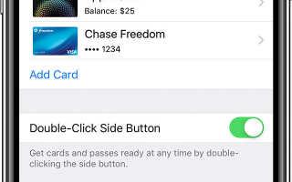 Как поменять порядок карт в apple pay