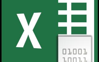 Как поменять кодировку в excel mac os