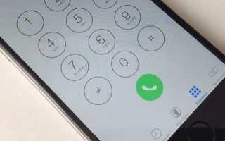Как сохранить контакты с iphone в icloud